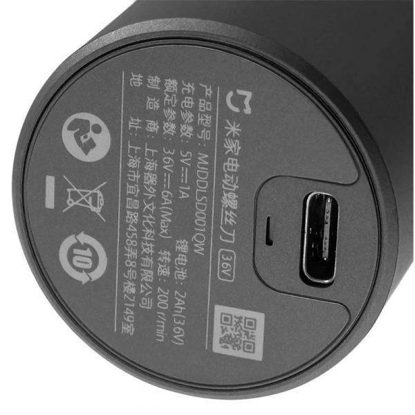 Электрическая отвертка Xiaomi Mijia Electric Screwdriver Gun Black (Черный)-3
