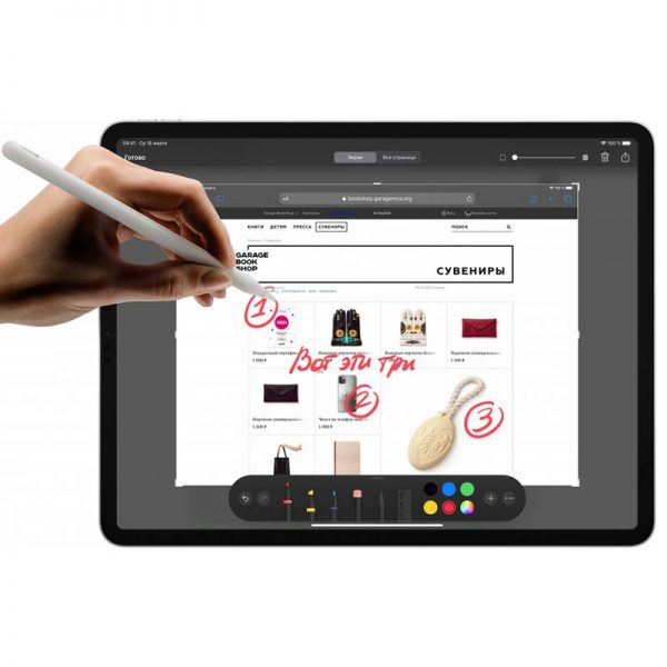 Apple iPad Pro 11 Wi-Fi + Cellular 128GB (2020) Space gray-6