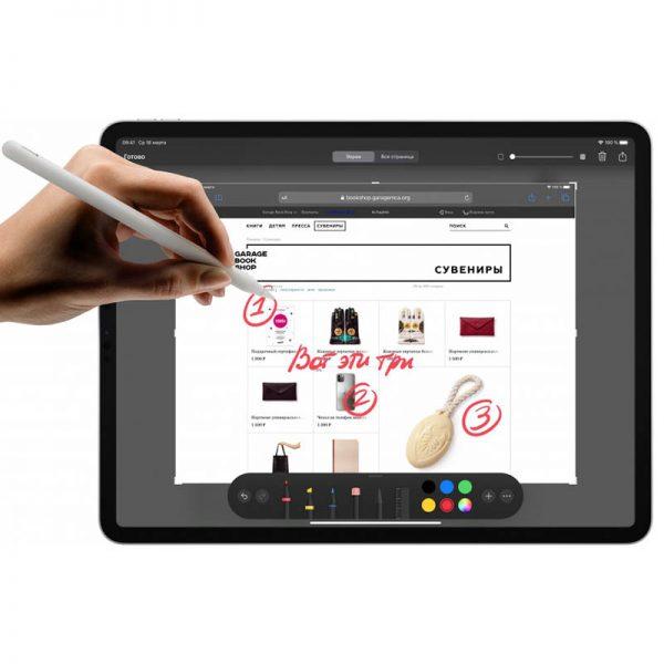 Apple iPad Pro 12.9 Wi-Fi 128GB (2020) Space gray-6