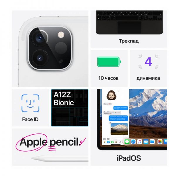 Apple iPad Pro 12.9 Wi-Fi + Cellular 128GB (2020) Silver-8