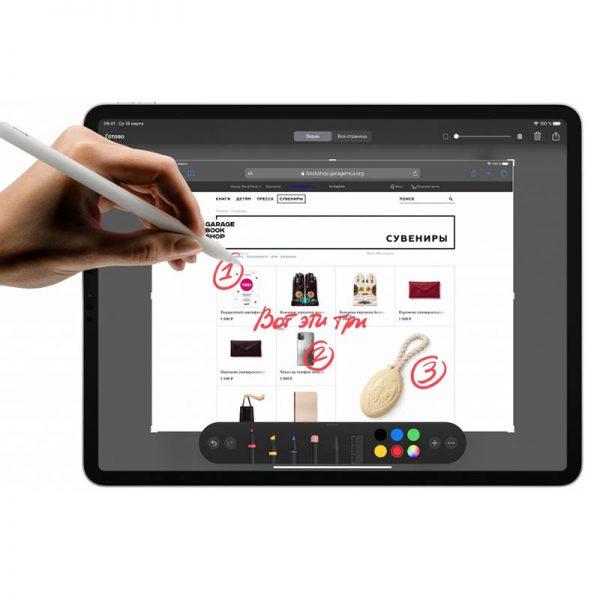 Apple iPad Pro 12.9 Wi-Fi + Cellular 256GB (2020) Silver-6