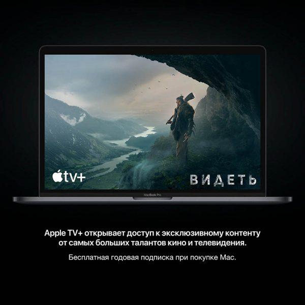 "Ноутбук Apple MacBook Pro 13"" QC i5 2 ГГц, 16 ГБ, 1ТБ SSD, Iris Plus, Touch Bar, Silver (серебристый) (MWP82)-6"