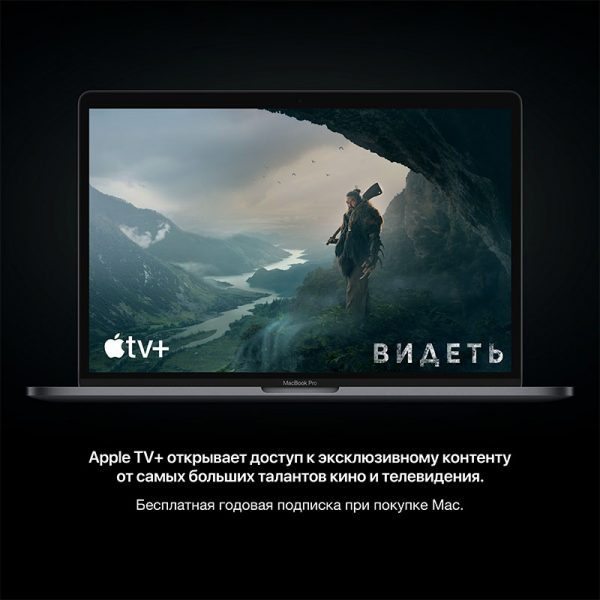 """Моноблок Apple iMac 21,5"""" Retina 4K, 6 Core i5 3 ГГц, 8 ГБ, 1 ТБ FD, AMD Radeon Pro 560X (MRT42)-9"""