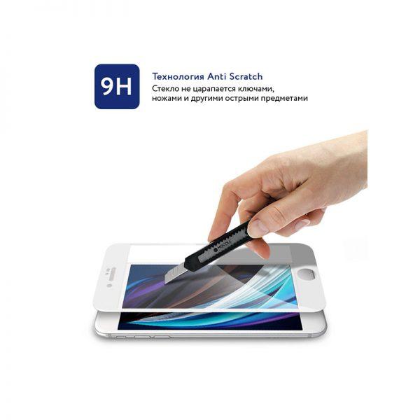 Стекло защитное для iPhone 7 / 8 белое полноразмерное закаленное MOCOLL серия Black Diamond 2.5D 2 Generation Full Cover-2