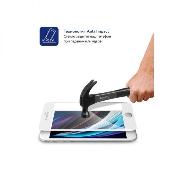 Стекло защитное для iPhone 7 / 8 белое полноразмерное закаленное MOCOLL серия Black Diamond 2.5D 2 Generation Full Cover-3