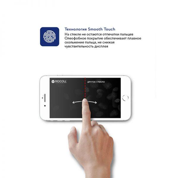 Стекло защитное для iPhone 7 / 8 белое полноразмерное закаленное MOCOLL серия Black Diamond 2.5D 2 Generation Full Cover-4