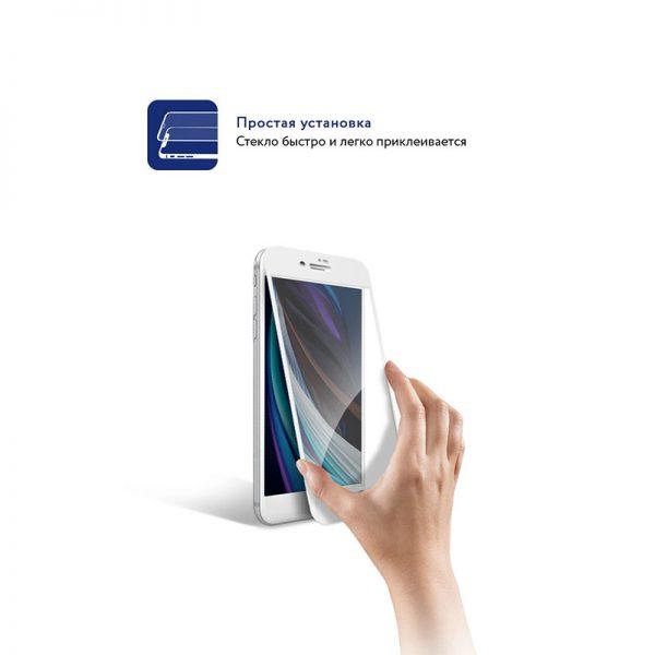 Стекло защитное для iPhone 7 / 8 белый полноразмерное закаленное MOCOLL серия Storm 2.5D Full Cover-6