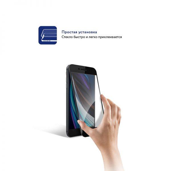 Стекло защитное для iPhone SE 2020 Black полноразмерное закаленное MOCOLL серия Storm 2.5D Full Cover-6