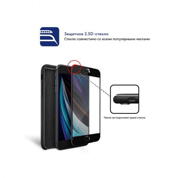 Стекло защитное для iPhone SE 2020 Black полноразмерное закаленное MOCOLL серия Storm 2.5D Full Cover-5