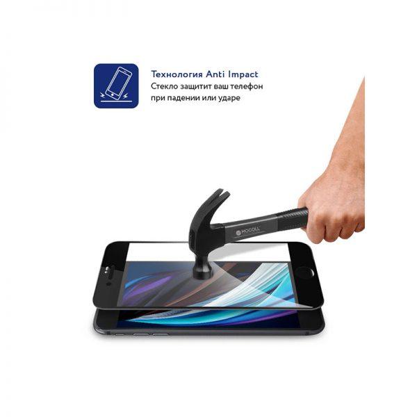 Стекло защитное для iPhone SE 2020 Black полноразмерное закаленное MOCOLL серия Storm 2.5D Full Cover-3