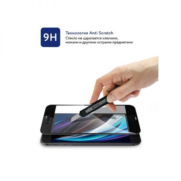 Стекло защитное для iPhone SE 2020 Black полноразмерное закаленное MOCOLL серия Storm 2.5D Full Cover-2