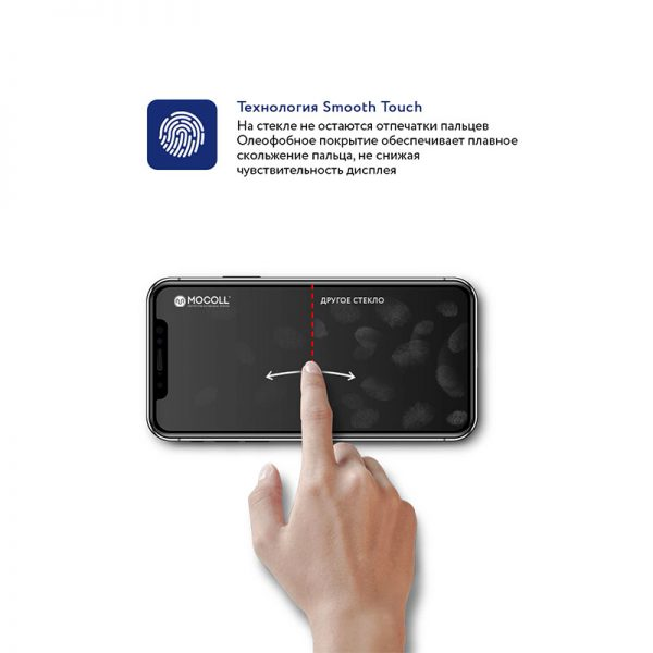 Стекло защитное для iPhone X / XS / 11 Pro прозрачное закаленное MOCOLL серия Storm 2.5D Full Cover-4