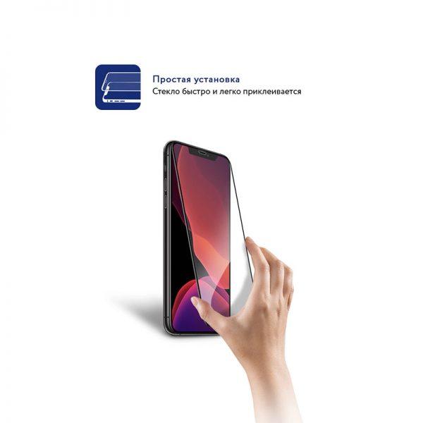 Стекло защитное для iPhone X / XS / 11 Pro прозрачное закаленное MOCOLL серия Storm 2.5D Full Cover-6