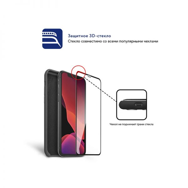 Стекло защитное закаленное MOCOLL Platinum 3D Mix полноразмерное для iPhone XS Max / 11 Pro Max - 5