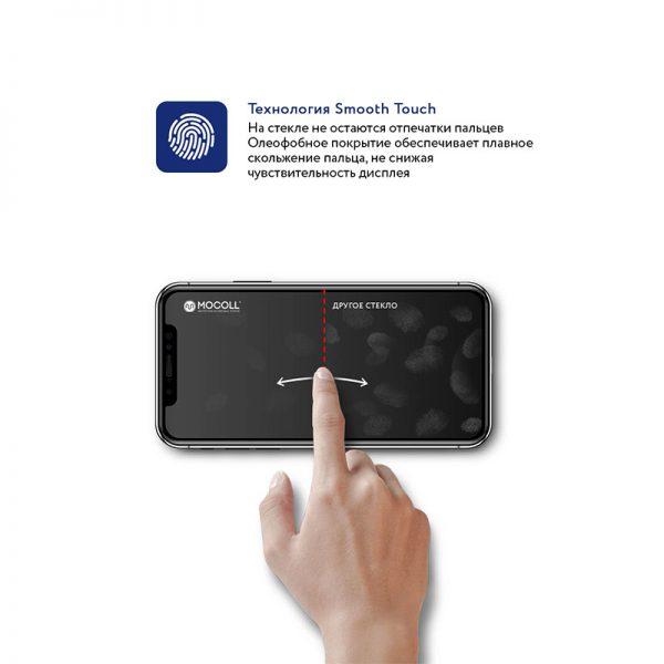 Стекло защитное закаленное MOCOLL Platinum 3D Mix полноразмерное для iPhone XS Max / 11 Pro Max - 2