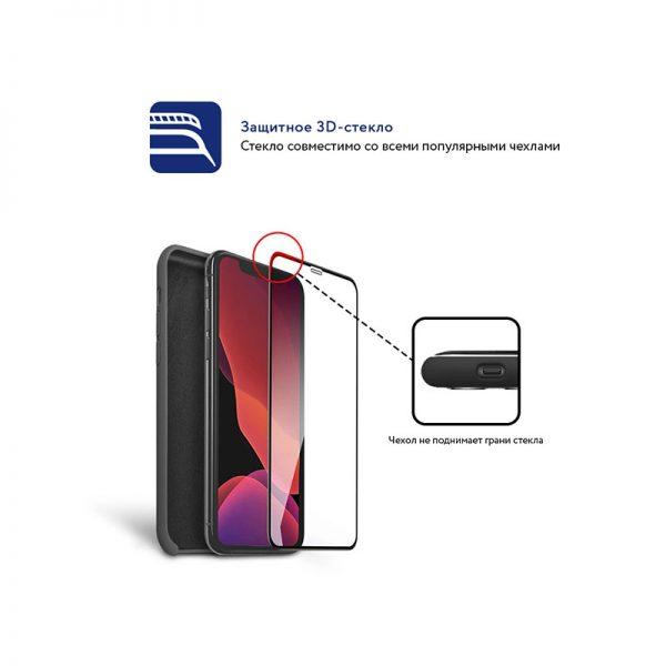 Стекло защитное закаленное MOCOLL Platinum Mix 3D Full Cover полноразмерное для iPhone XR / 11 - 4