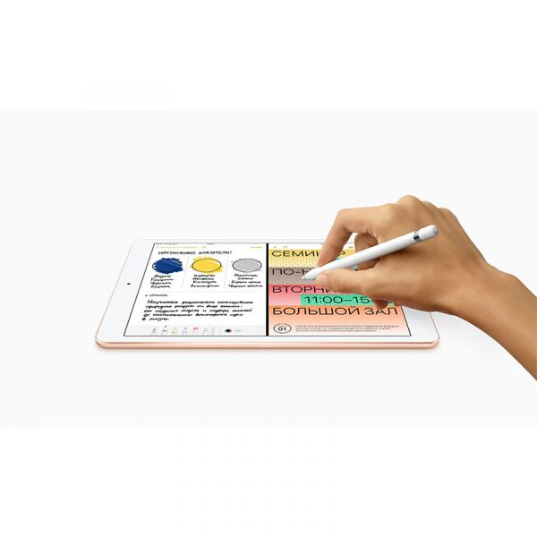 Планшет Apple iPad (2020) 128Gb Wi-Fi Золотой (MYLF2) - 5