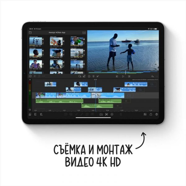 Планшет Apple iPad Air (2020) 256Gb Wi-Fi Серебристый (MYFW2) - 3