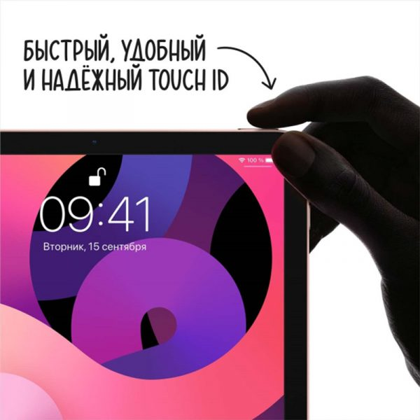 Планшет Apple iPad Air (2020) 64Gb Wi-Fi Серебристый (MYFN2) - 2