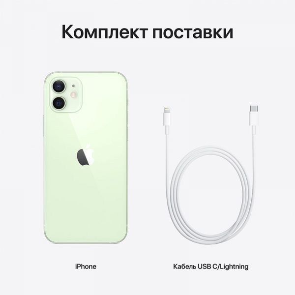Смартфон Apple iPhone 12 128GB Green зелёный (MGJF3) - 7