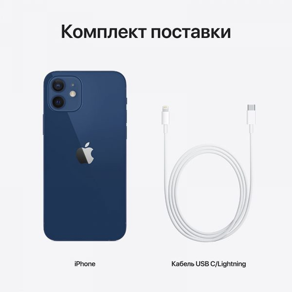 Смартфон Apple iPhone 12 256GB Blue синий (MGJK3) - 7