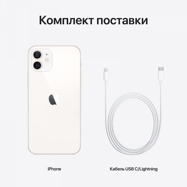 Смартфон Apple iPhone 12 64GB White белый (MGJ63) - 7