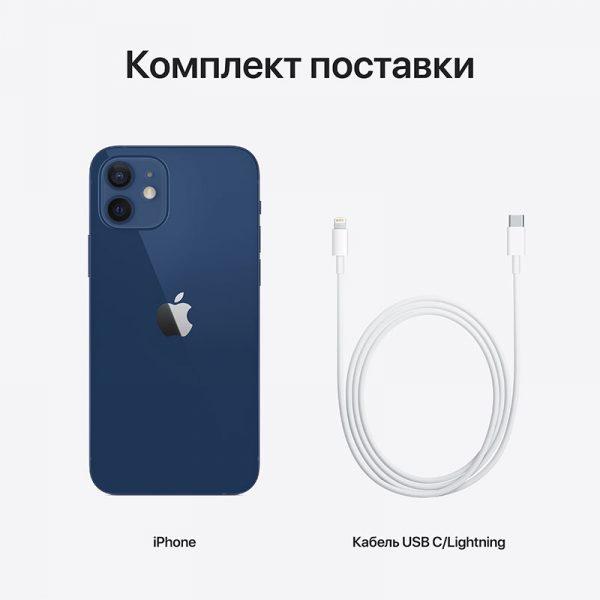 Смартфон Apple iPhone 12 mini 64GB Blue синий (MGE13) - 7
