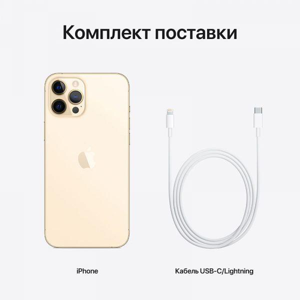 Смартфон Apple iPhone 12 Pro 256GB Gold золотой (MGMR3) - 8