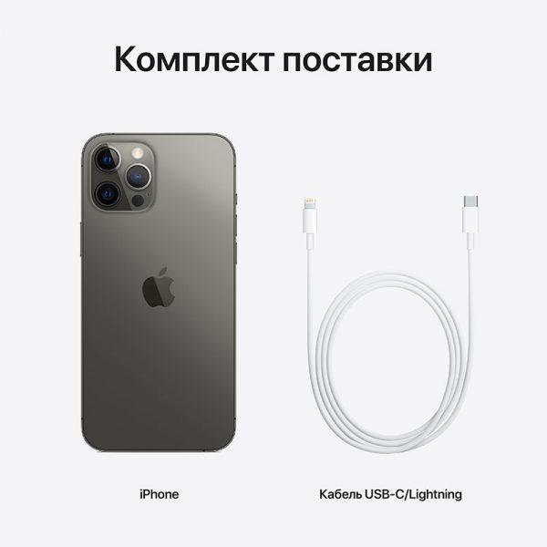 Смартфон Apple iPhone 12 Pro Max 128GB Graphite чёрный/графитовый (MGD73) - 8
