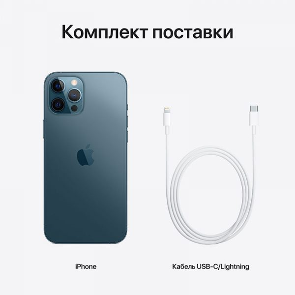Смартфон Apple iPhone 12 Pro Max 128GB Pacific Blue синий (MGDA3) - 8