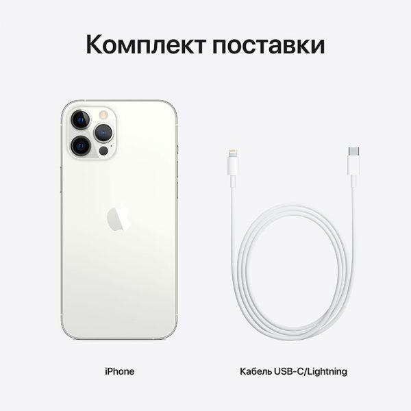 Смартфон Apple iPhone 12 Pro Max 256GB Silver cеребристый (MGDD3) - 8