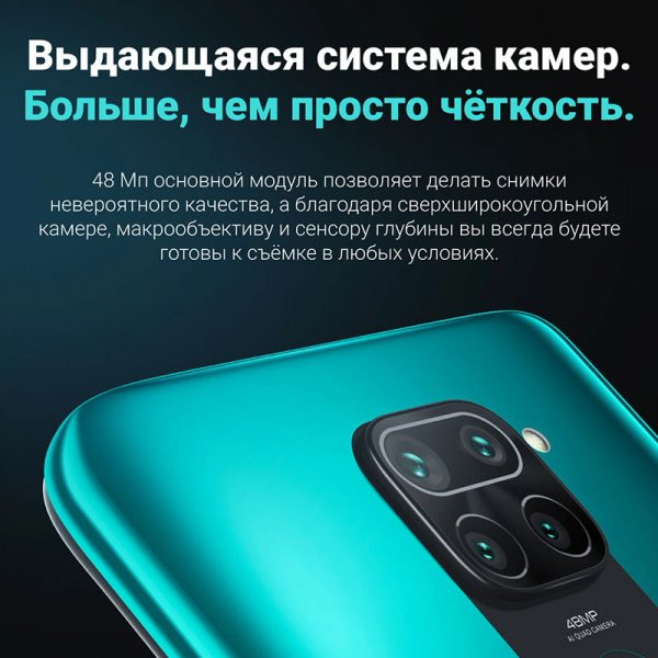 Смартфон Xiaomi Redmi Note 9 4/128GB-3