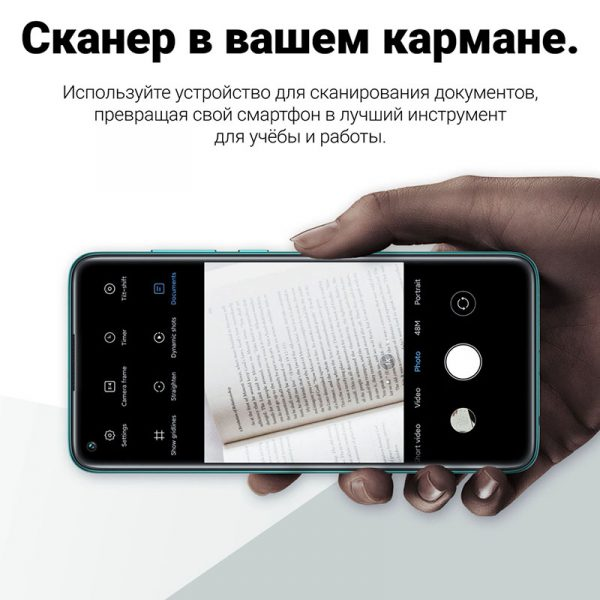 Смартфон Xiaomi Redmi Note 9 4/128GB-7