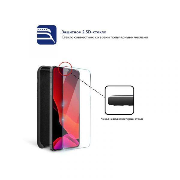 Стекло защитное для iPhone 12 mini полноразмерное прозрачное MOCOLL c251 серия Storm 2.5D - 4