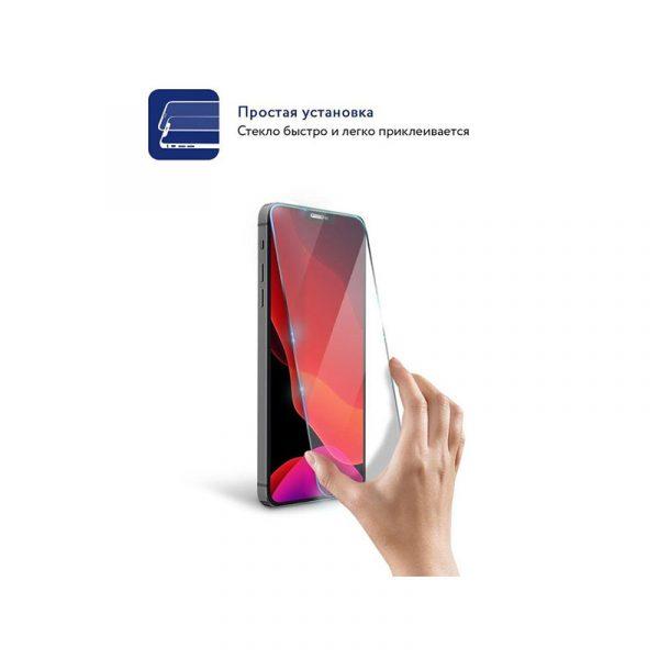 Стекло защитное для iPhone 12 Pro Max полноразмерное прозрачное MOCOLL c253 - 6
