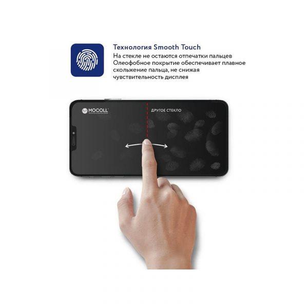 Стекло защитное для iPhone 12 Pro Max полноразмерное прозрачное MOCOLL c253 - 5