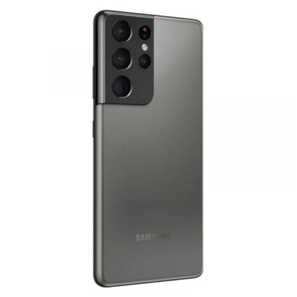 Смартфон Samsung Galaxy S21 Ultra 5G 12/256GB Титановый Фантом-7