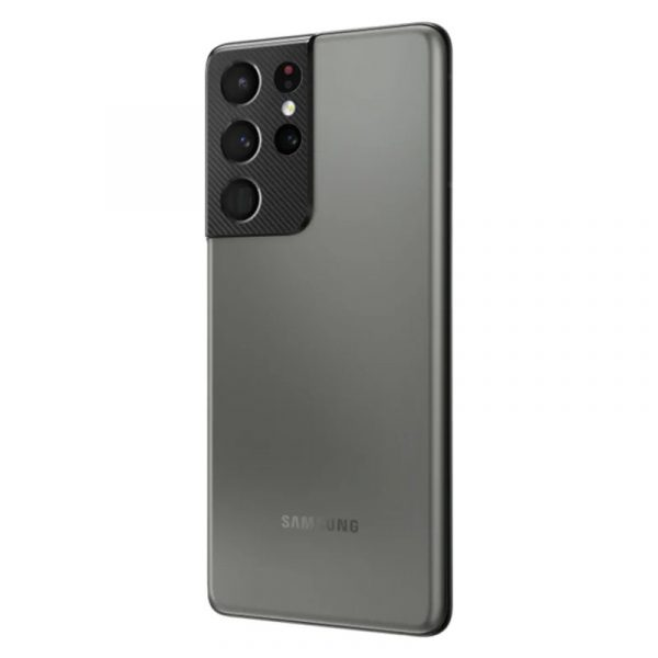 Смартфон Samsung Galaxy S21 Ultra 5G 12/256GB Титановый Фантом-1