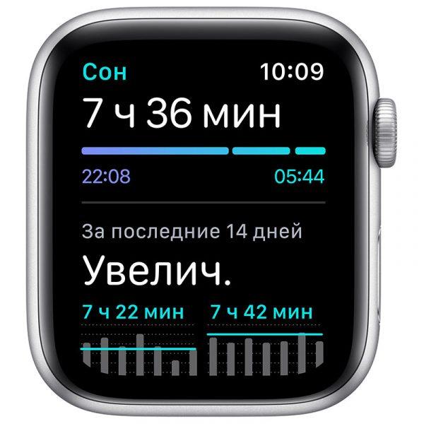 Часы Apple Watch Nike SE 44 мм корпус из алюминия серебристого цвета, спортивный ремешок Nike цвета Чистая платина/Чёрный-4