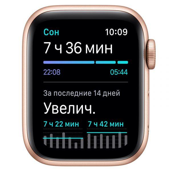 Часы Apple Watch SE 44 мм корпус из алюминия золотого цвета, спортивный ремешок цвета Розовый песок-5