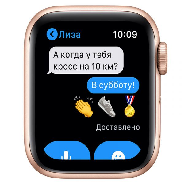 Часы Apple Watch SE 44 мм корпус из алюминия золотого цвета, спортивный ремешок цвета Розовый песок-6