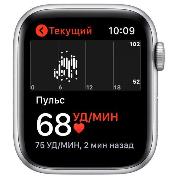 Часы Apple Watch SE 44 мм корпус из алюминия серебристого цвета, спортивный ремешок белого цвета-7