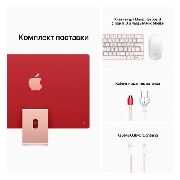 "Моноблок Apple iMac 24"" Retina 4,5K, (M1 8C CPU, 8C GPU), 8 ГБ, 256 ГБ SSD, Розовый (MGPN3)-4"