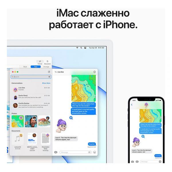 "Моноблок Apple iMac 24"" Retina 4,5K, (M1 8C CPU, 8C GPU), 8 ГБ, 512 ГБ SSD, Розовый (MGPN3) - 8"