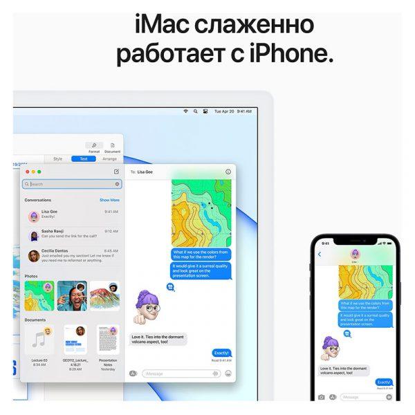"""Моноблок Apple iMac 24"""" Retina 4,5K, (M1 8C CPU, 8C GPU), 8 ГБ, 512 ГБ SSD, Серебристый (MGPN3)-2"""