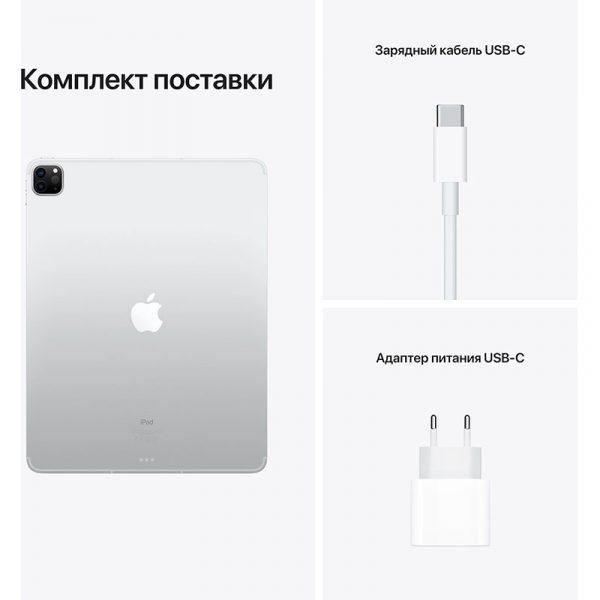 Планшет Apple iPad Pro 11 Wi-Fi + Cellular 1 ТБ (2021) Silver Серебристый (MHWD3)-6