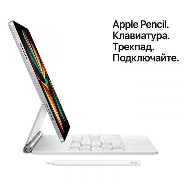 Планшет Apple iPad Pro 12.9 Wi-Fi + Cellular 128GB (2021) Silver Серебристый (MHR53)-6