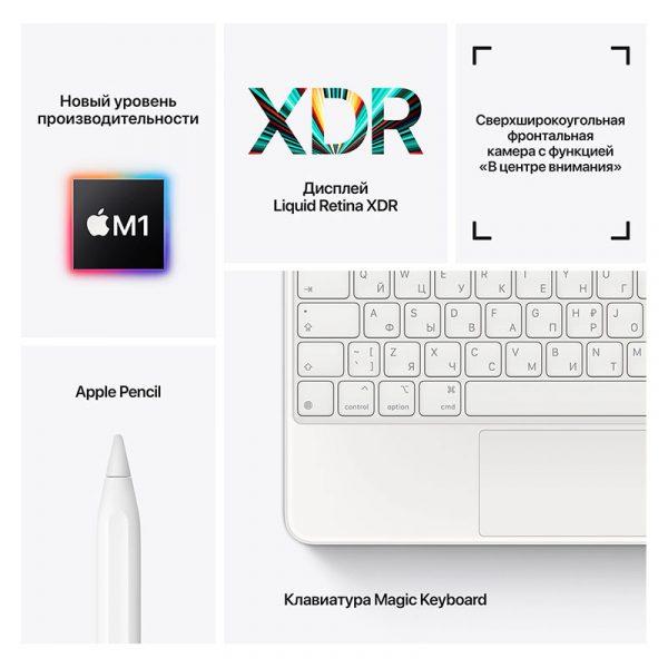 Планшет Apple iPad Pro 12.9 Wi-Fi + Cellular 128GB (2021) Silver Серебристый (MHR53)-8