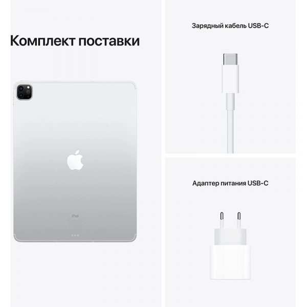 Планшет Apple iPad Pro 12.9 Wi-Fi + Cellular 2 ТБ (2021) Silver Серебристый (MHRE3)-6
