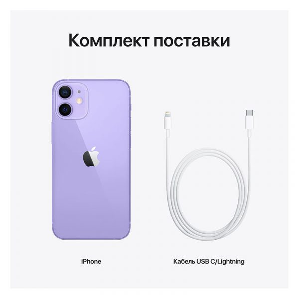 Смартфон Apple iPhone 12 mini 64GB Purple фиолетовый (MJQF3)-6